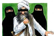 Mahoma y el ataque fánático del Islam contra Europa y la Libertad y la Razón